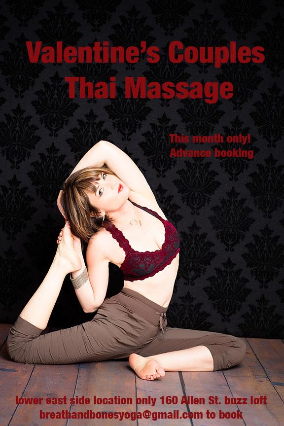valentinesmassage